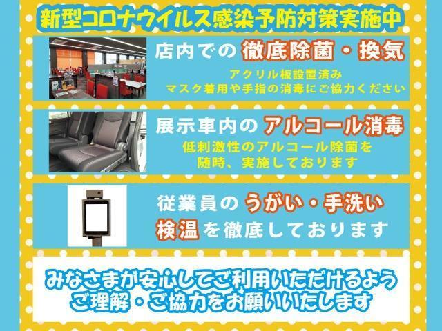 1.8TFSI 当社買い取りダイレクト販売車 マトリクスLEDライト バーチャルコクピット(34枚目)
