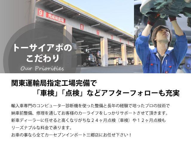 クーパーSD クラブマン 当社買い取り都内ワンオーナー禁煙車 ドライバーアシスト バックカメラ(34枚目)
