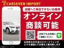 HSE 当社買い取りダイレクト販売車 ワンオーナー パノラミックルーフ 白本革シート(3枚目)