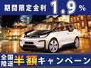 1.8TFSI 当社買い取りダイレクト販売車 マトリクスLEDライト バーチャルコクピット(4枚目)