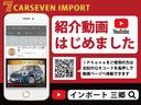 1.8TFSI 当社買い取りダイレクト販売車 マトリクスLEDライト バーチャルコクピット(5枚目)