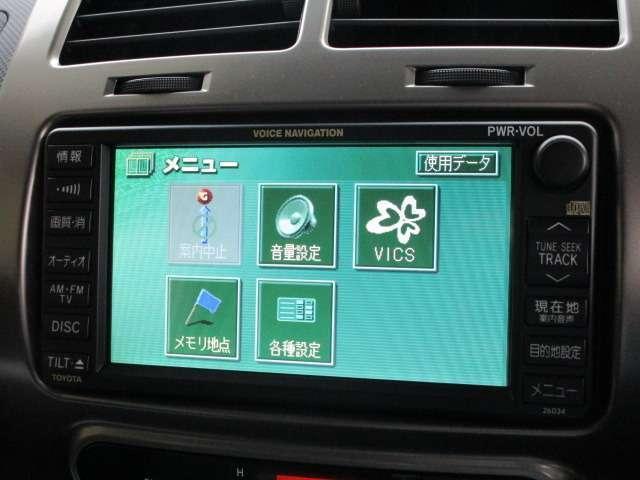 トヨタ イスト 150G 純正DVDナビ Bカメラ HID キーレス
