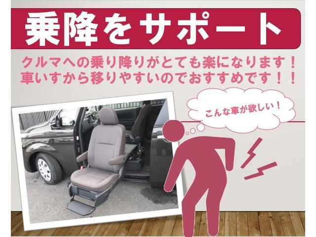 トヨタ アクア Sウェルキャブ助手席手動回転シートBタイプ