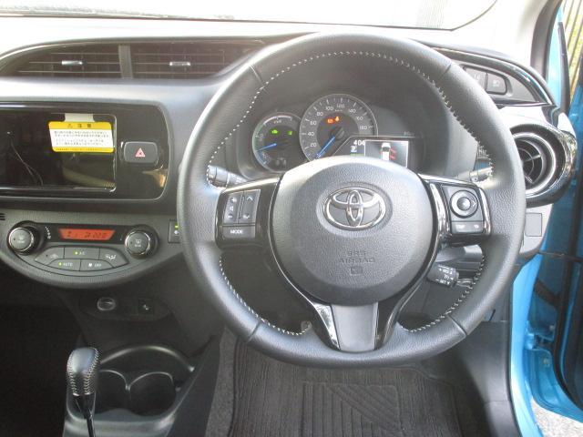 トヨタ ヴィッツ ハイブリッドU LEDライト セーフティセンス スマートキー