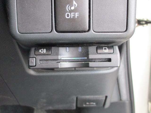 S  スマートエエントリーパッケージ CD ETC センサー(15枚目)