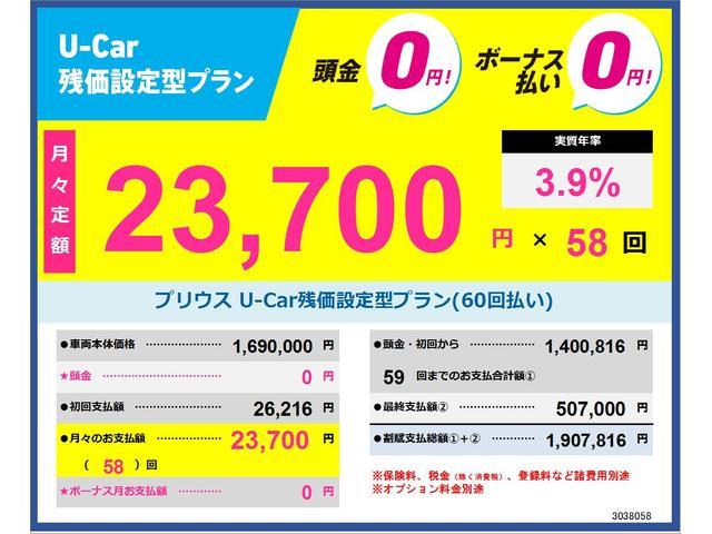 S助手席回転シートBリアクレーン スマートキー自動ブレーキ無(19枚目)