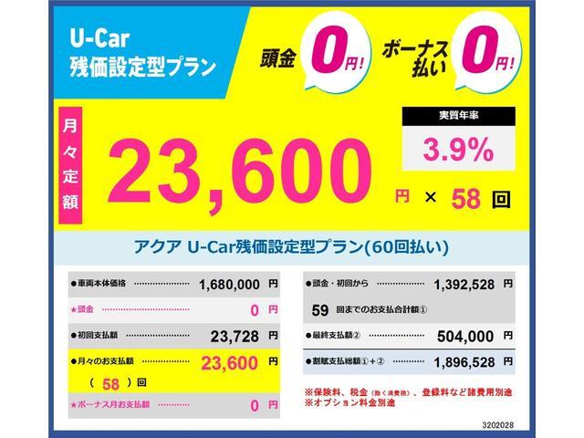 S TSSC ナビレディ LED スマートK ナノイ-(20枚目)