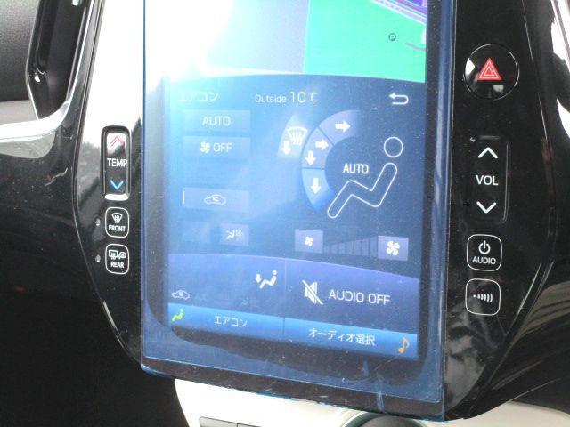 A TSSP 純正SDナビ Bカメラ BSM Pアシスト(14枚目)