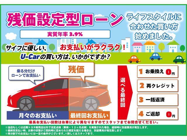 「トヨタ」「ルーミー」「ミニバン・ワンボックス」「東京都」の中古車4