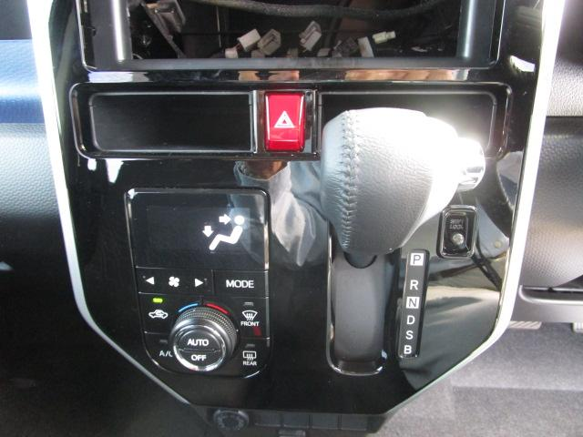 「トヨタ」「ルーミー」「ミニバン・ワンボックス」「東京都」の中古車16