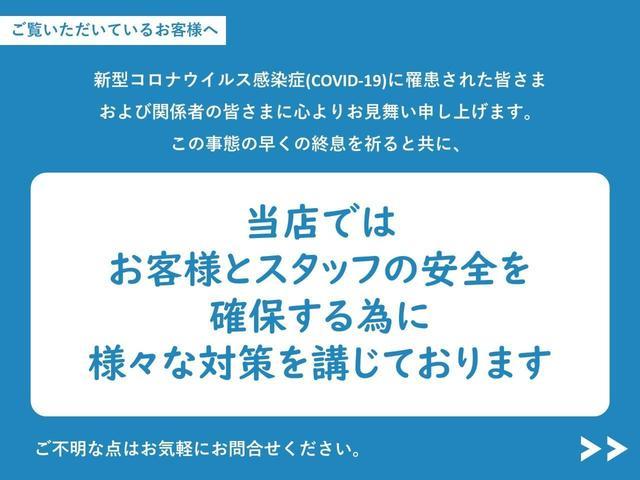 【当店のコロナウイルス対策】展示車・代車の除菌をしております!