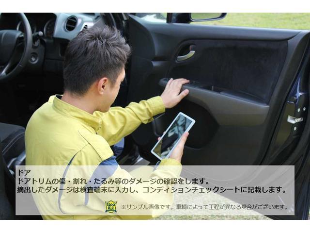 グー鑑定とは、プロの鑑定師が中古車の車両状態を鑑定するサービスです。第三者機関のプロの鑑定師によりチェックを行い、公正にグレードを定めます。