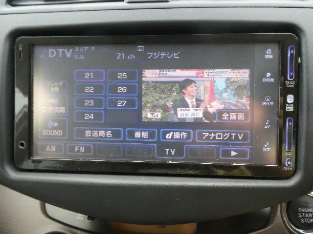 240S 4WD 7人 HDDナビバックカメラ スマートキー(16枚目)