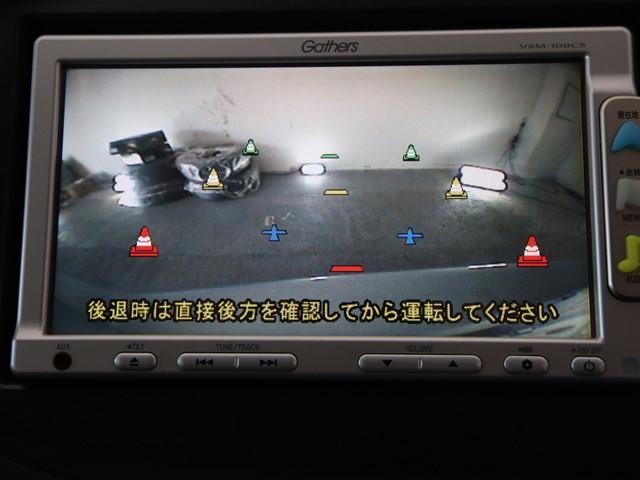 G 純正メモリーナビ CD再生 ワンセグテレビ バックカメラ ETC キーレス(20枚目)