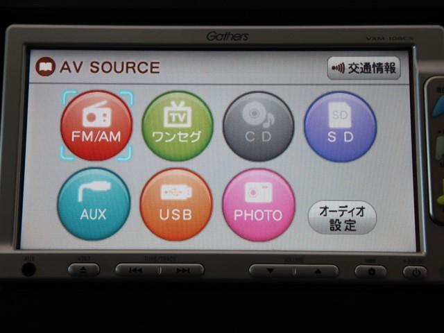 G 純正メモリーナビ CD再生 ワンセグテレビ バックカメラ ETC キーレス(21枚目)
