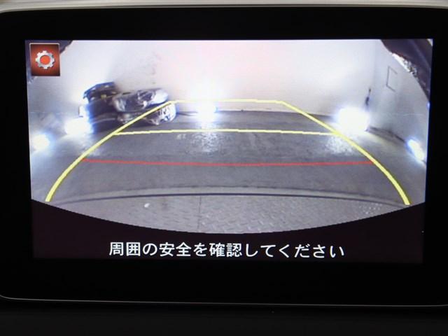 VS ブラウンレザー ブラインドスポットモニタリング SDナビ フルセグテレビ バックカメラ ETC 電動オープン LEDライト 純正アルミ(20枚目)