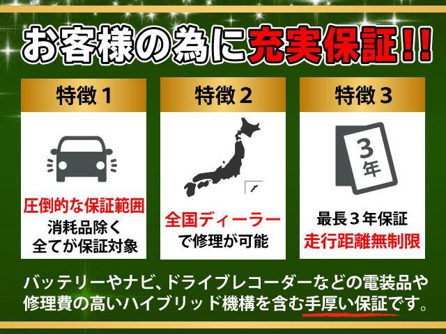 「トヨタ」「MIRAI」「セダン」「埼玉県」の中古車3