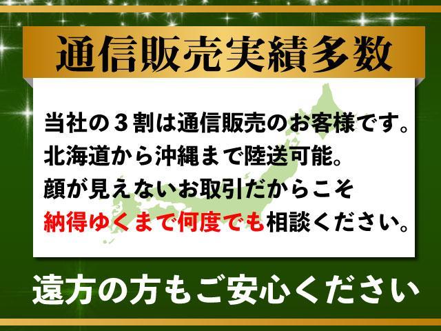 「トヨタ」「MIRAI」「セダン」「埼玉県」の中古車4