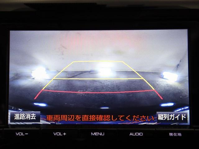 「トヨタ」「MIRAI」「セダン」「埼玉県」の中古車21