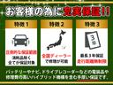 S 後期型スマートキーETC軽減ブレーキメモリーナビ(3枚目)
