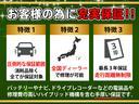 G 純正メモリーナビ CD再生 ワンセグテレビ バックカメラ ETC キーレス(3枚目)