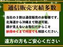 G 純正メモリーナビ CD再生 ワンセグテレビ バックカメラ ETC キーレス(4枚目)