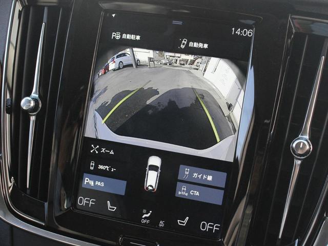 T6 AWD インスクリプション ワンオーナー 黒本革シート(18枚目)