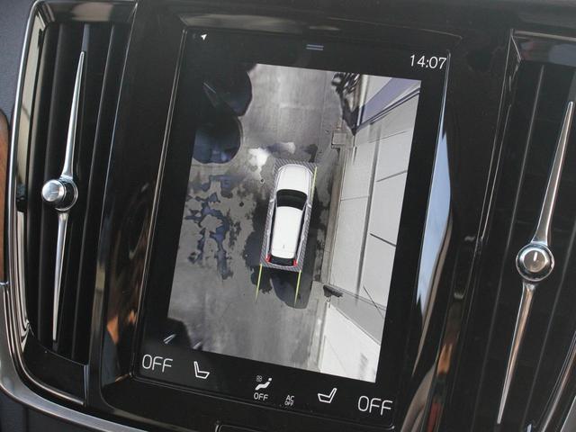 T6 AWD インスクリプション ワンオーナー 黒本革シート(19枚目)