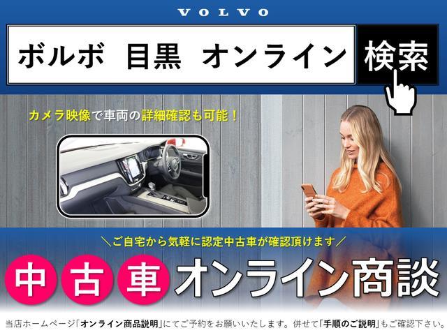 T6 AWD インスクリプション 4WD アンバー革(3枚目)