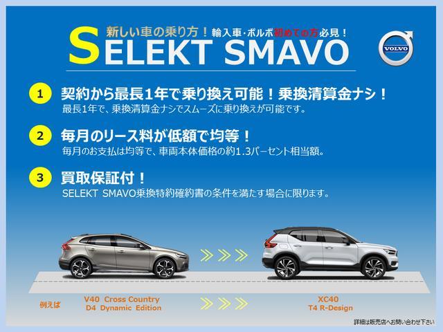 T6 AWD インスクリプション 4WD アンバー革(10枚目)