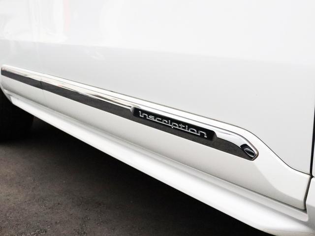 T6 AWD インスクリプション 4WD アンバー革(17枚目)
