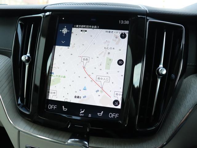 直感的にコントロール可能なタッチスクリーン式センターディスプレイが快適で楽しいドライブを演出。物理ボタンを可能な限り排したシンプル&モダンなインテリアデザインは多くの賞賛を集めております。