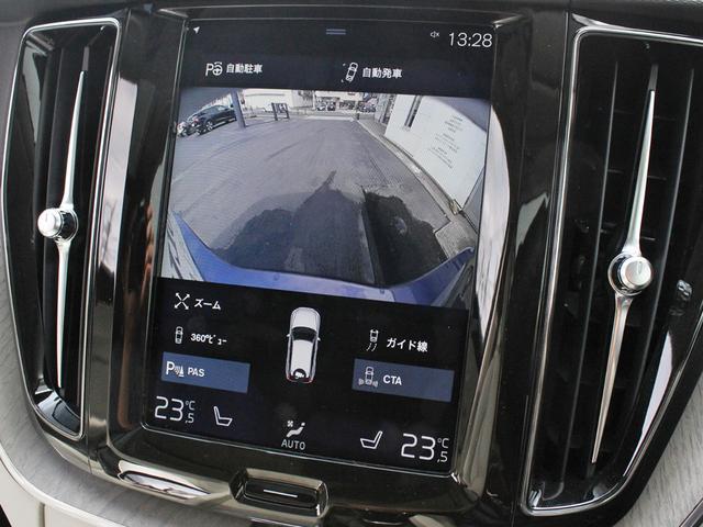 「ボルボ」「ボルボ XC60」「SUV・クロカン」「東京都」の中古車34