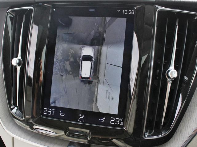 「ボルボ」「ボルボ XC60」「SUV・クロカン」「東京都」の中古車35