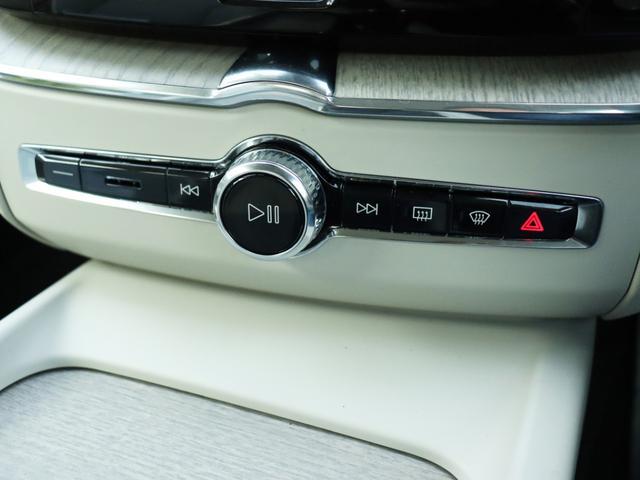 「ボルボ」「ボルボ XC60」「SUV・クロカン」「東京都」の中古車40