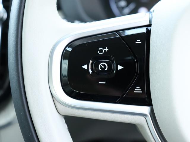 パイロットアシストは、渋滞中でも車線を維持するようにステアリング操作をアシストし、前走車や隣接車線の他車と接触するリスクを低減させてドライバーの疲労を軽減。単独走行中でも作動させることができます。