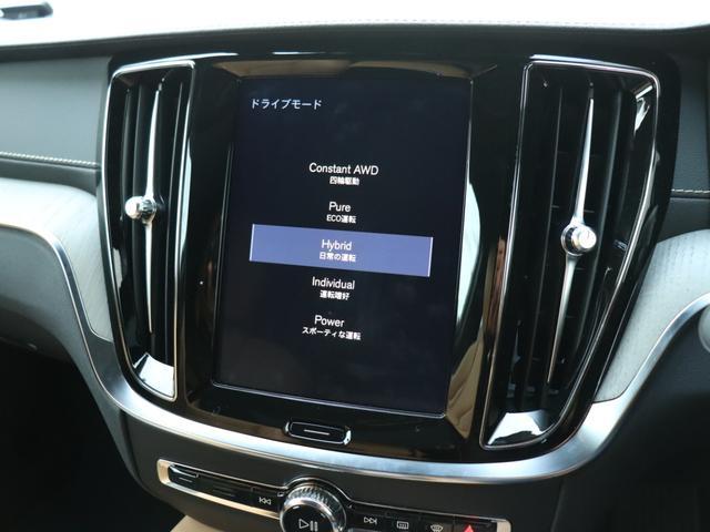 「ボルボ」「ボルボ V60」「ステーションワゴン」「東京都」の中古車37