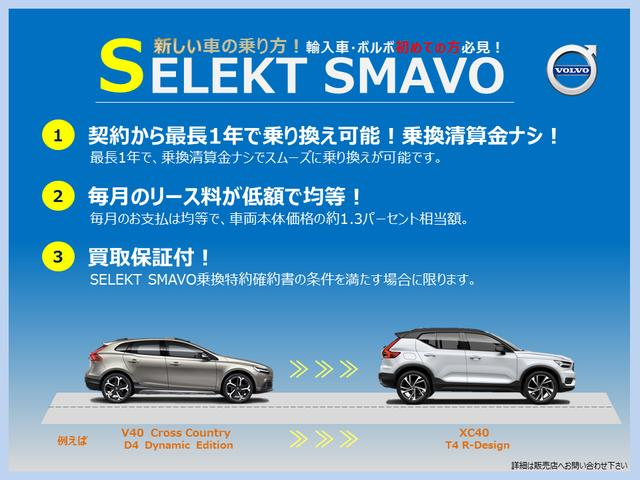 「ボルボ」「ボルボ V60」「ステーションワゴン」「東京都」の中古車10
