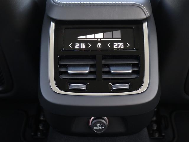 「ボルボ」「ボルボ V60」「ステーションワゴン」「東京都」の中古車30