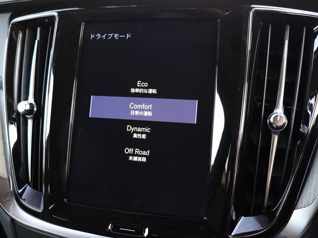 「ボルボ」「ボルボ V60」「ステーションワゴン」「東京都」の中古車39