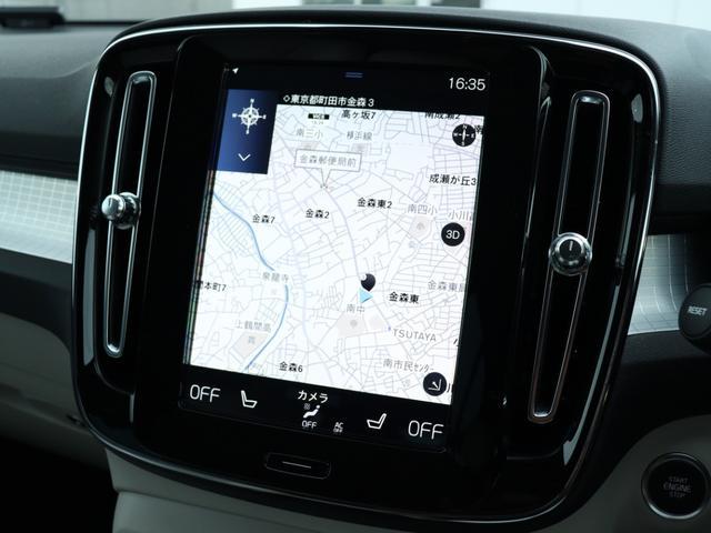 「ボルボ」「XC40」「SUV・クロカン」「東京都」の中古車30