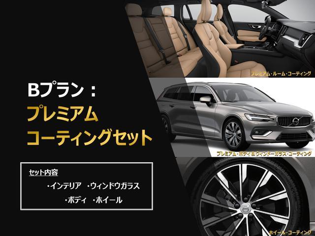 「ボルボ」「XC40」「SUV・クロカン」「東京都」の中古車46