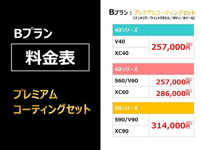 「ボルボ」「XC40」「SUV・クロカン」「東京都」の中古車47