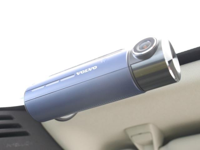 リチャージ PHV T6 AWD インスクリプション PHEV AWD クライメートPKG 前後純正ドラレコ 前後シート&ステアリングホイールヒーター 白革 harman/kardonプレミアムサウンド パワーテールゲート クリスタルシフトノブ キーレス(17枚目)