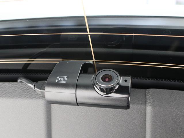 リチャージ PHV T6 AWD インスクリプション PHEV AWD クライメートPKG 前後純正ドラレコ 前後シート&ステアリングホイールヒーター 白革 harman/kardonプレミアムサウンド パワーテールゲート クリスタルシフトノブ キーレス(22枚目)