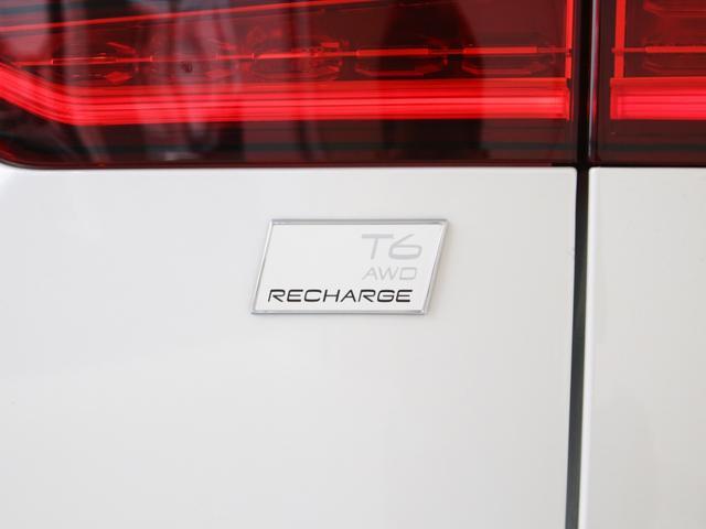 リチャージ PHV T6 AWD インスクリプション PHEV AWD クライメートPKG 前後純正ドラレコ 前後シート&ステアリングホイールヒーター 白革 harman/kardonプレミアムサウンド パワーテールゲート クリスタルシフトノブ キーレス(24枚目)