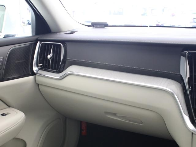リチャージ PHV T6 AWD インスクリプション PHEV AWD クライメートPKG 前後純正ドラレコ 前後シート&ステアリングホイールヒーター 白革 harman/kardonプレミアムサウンド パワーテールゲート クリスタルシフトノブ キーレス(40枚目)