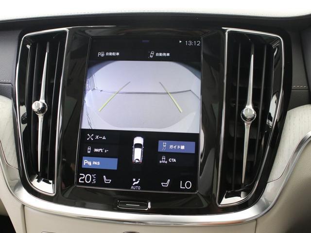 リチャージ PHV T6 AWD インスクリプション PHEV AWD クライメートPKG 前後純正ドラレコ 前後シート&ステアリングホイールヒーター 白革 harman/kardonプレミアムサウンド パワーテールゲート クリスタルシフトノブ キーレス(43枚目)