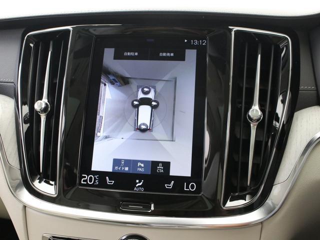 リチャージ PHV T6 AWD インスクリプション PHEV AWD クライメートPKG 前後純正ドラレコ 前後シート&ステアリングホイールヒーター 白革 harman/kardonプレミアムサウンド パワーテールゲート クリスタルシフトノブ キーレス(44枚目)