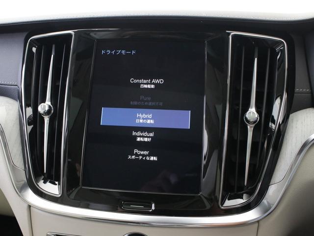 リチャージ PHV T6 AWD インスクリプション PHEV AWD クライメートPKG 前後純正ドラレコ 前後シート&ステアリングホイールヒーター 白革 harman/kardonプレミアムサウンド パワーテールゲート クリスタルシフトノブ キーレス(46枚目)